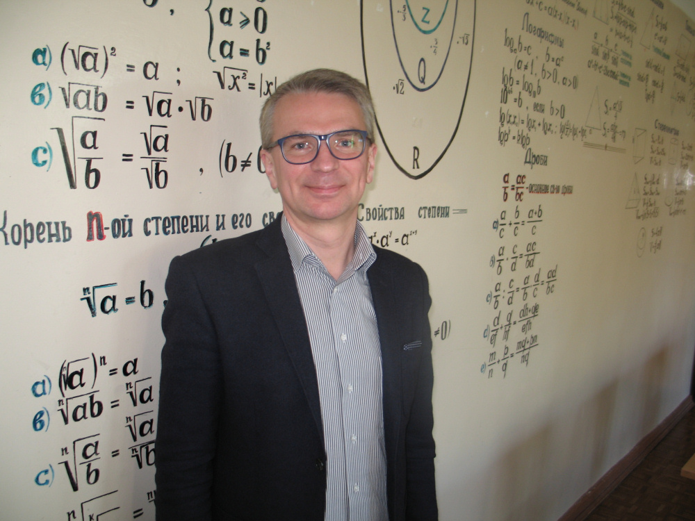 Siergiej Bondar