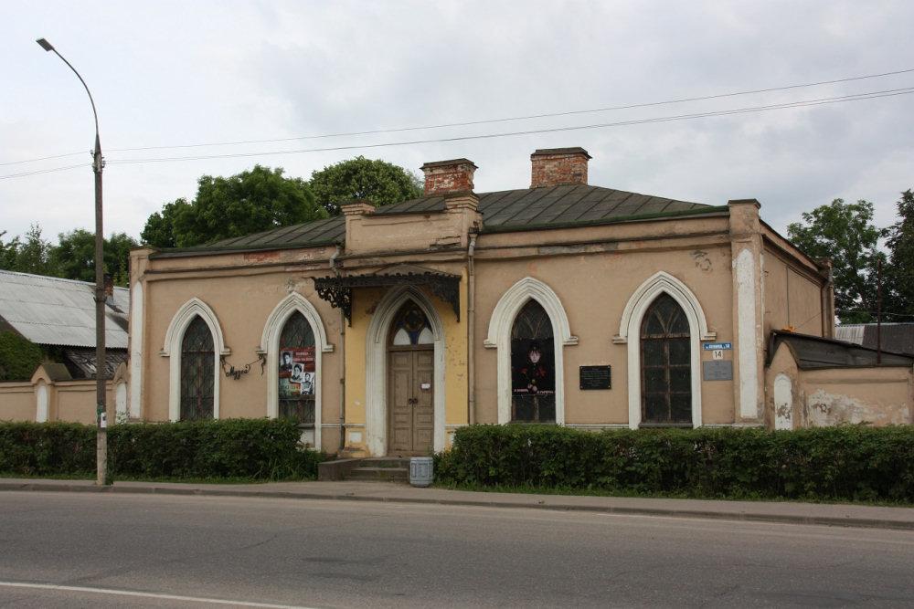 """Fot. 14. Newelskie Muzeum Krajoznawcze. Miejsce corocznej konferencji pt. """"Bachtinskije cztienja"""""""