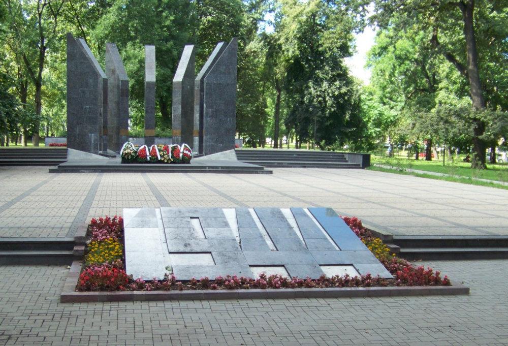 Park Dubrovina, centrum Dyneburga. Zdj. Bartosz Chmielewski