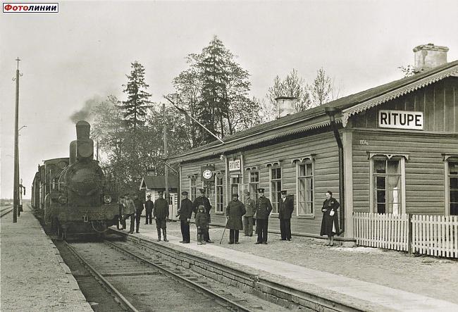 Stacja w Rītupe w latach 30. XX wieku. Zdj. SGR, railwayz.info