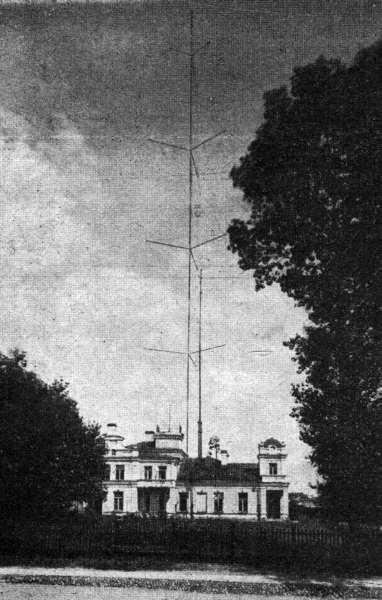 Niewielka Stacja na Zwierzyńcu - mieściła studio, urządzenia nadawcze i biura. Zdj. Archiwum internetowe Sigitasa Zilionisa