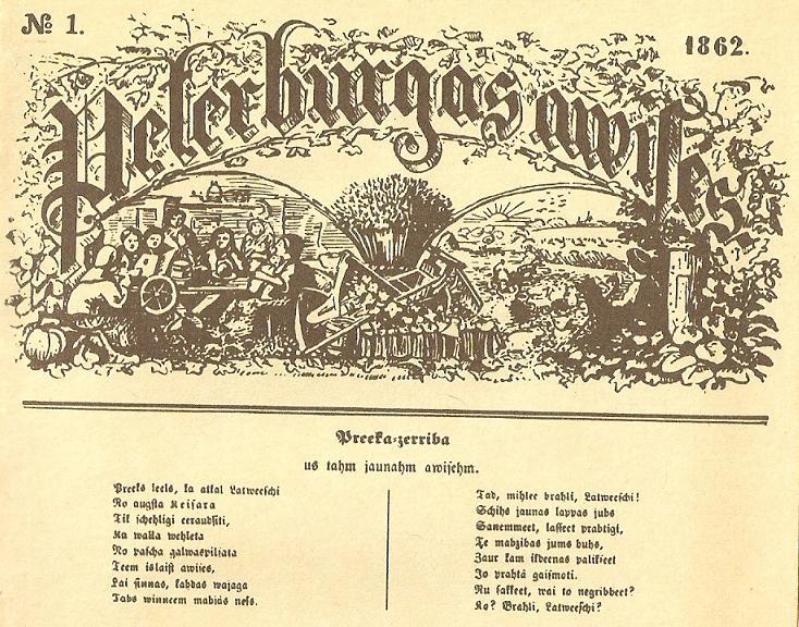 """Łotewska """" Pēterburgas Avīzes"""" ukazująca się w mieście. Zdj. Wikimedia Commons"""
