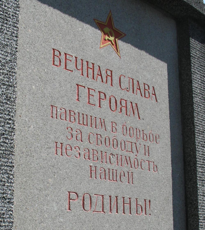 Chwała żołnierzom sowieckim w Bergen. Zdj. Tomasz Otocki